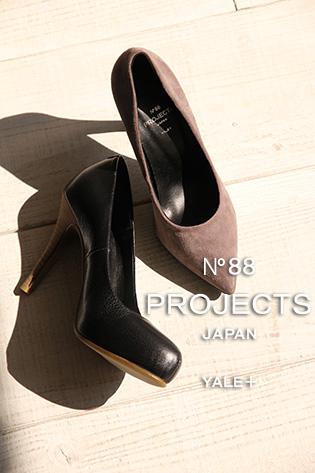 Yale+No.88